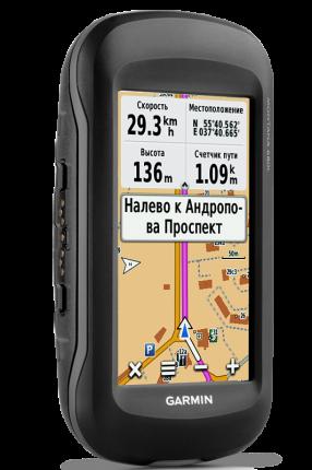 Туристический навигатор Garmin Montana 680t GPS/GLONASS Topo Russia черный