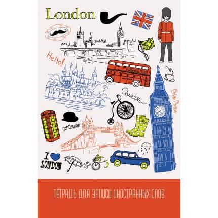 Тетрадь для записи иностранных слов Unnika Land Лондонские будни А6 48 л