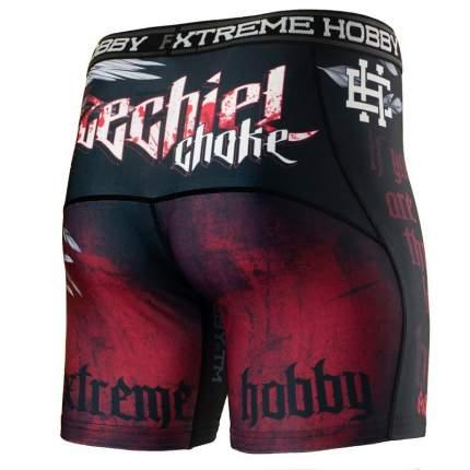 Компрессионные штаны Extreme Hobby Vale Tudo Ezechiel разноцветные, S, 190 см