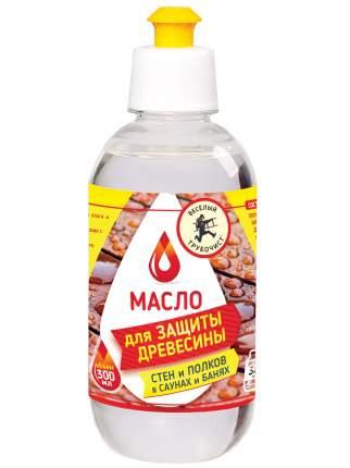 Масло для защиты древесины в саунах и банях Весёлый трубочист 0970