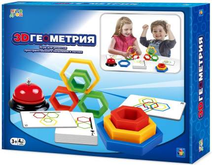Настольная игра 3D Геометрия 1 Toy Т16697