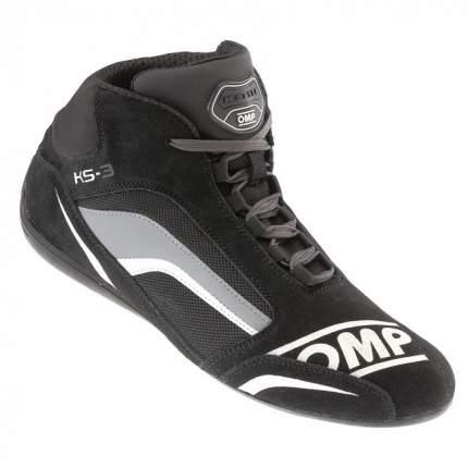Ботинки для картинга KS-3, черный/белый/серый, р-р 40 OMP Racing IC/81307740