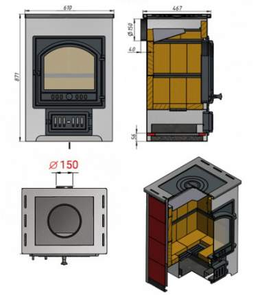Печь-камин Везувий ПК-01(205) с плитой бежевый пристенный