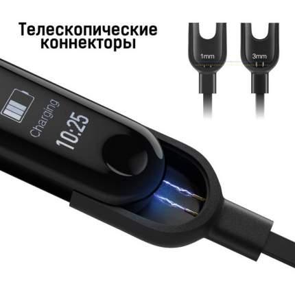 Зарядное устройство USB - кабель Krutoff для Xiaomi Mi Band 3