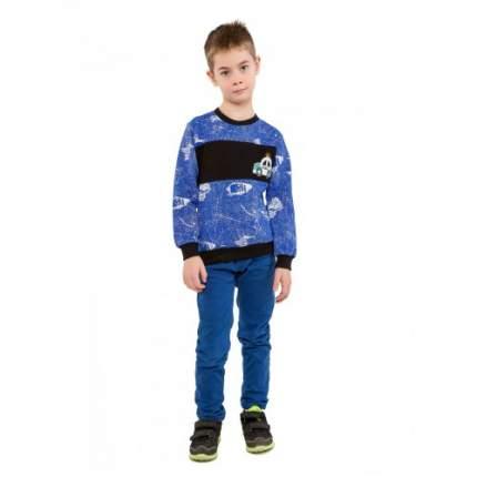 Джемпер для мальчиков Ciggo, цв. голубой, р-р 98
