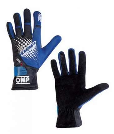 Перчатки для картинга KS-4 my2018, синий/чёрный, р-р XXS OMP Racing KK02744E146XXS