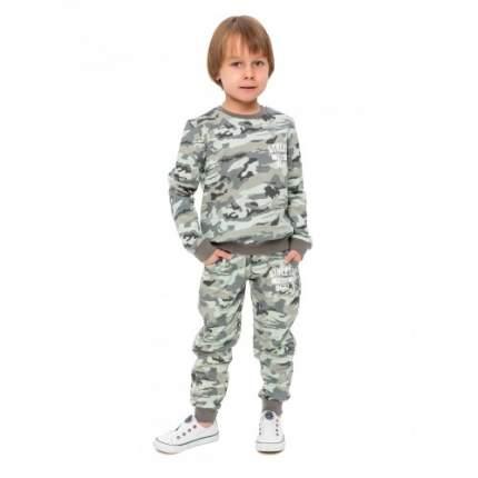 Джемпер трикотажный для мальчиков KIDAXI, цв. зеленый, р-р 110