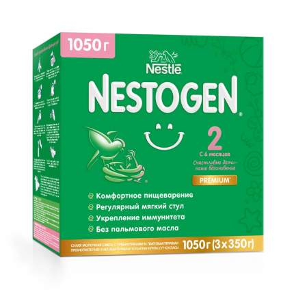 Молочная смесь Nestogen 2 от 6 до 12 мес. 1050 г