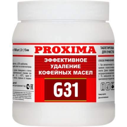 Таблетки удаления кофейных масел Dr.coffee PROXIMA