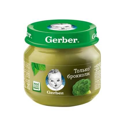 Пюре овощное Gerber Брокколи с 4 мес. 80 г