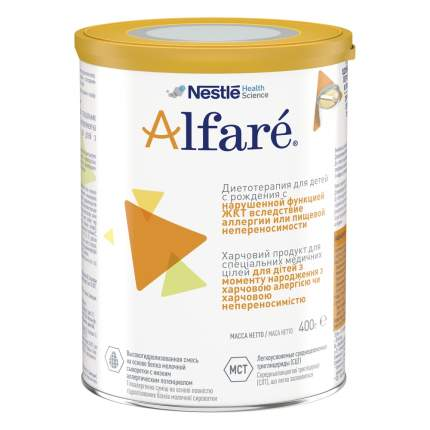 Молочная смесь Alfare для детей с нарушенной функцией ЖКТ. 400 г