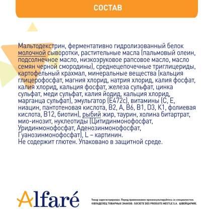 Молочная смесь Alfare Allergy от 0 до 6 мес. 400 г