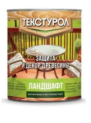 Текстурол Ландшафт деревозащитное средство на водной основе Сосна 0,9л