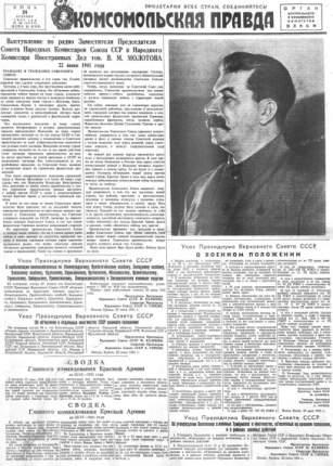 Комплект из 5 изданий о важнейших событиях Великой Отечественной войны.