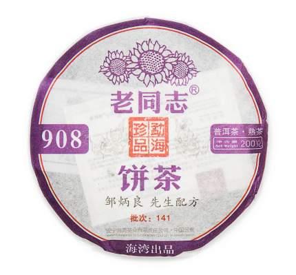 """Пуэр Шу Хайвань Лао Тун Чжи """"908"""" - блин 200 гр."""