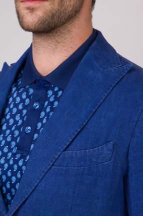 Пиджак мужской Kanzler 18S-ST4BR/CR05-WF/99 синий 46 RU