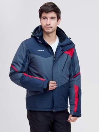 Горнолыжная куртка MTFORCE 2071TS темно-синяя 48