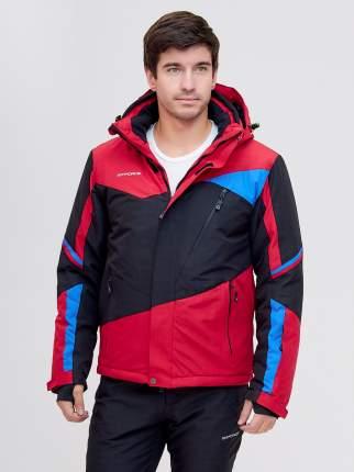 Горнолыжная куртка MTFORCE 2071Kr красная 56
