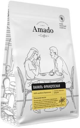 """Кофе Amado """"Французская ваниль"""", ароматизированный в зернах, 200 гр"""