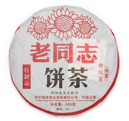 Пуэр Шу Хайвань Лао Тун Чжи Тэ Цзи Пин - блин