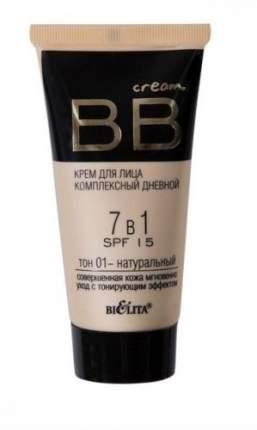 BB крем Белита комплексный дневной 7 в 1 SPF 15 тон 01 натуральный 30 мл