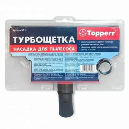 Турбощетка Topperr NT 5 32\35 мм