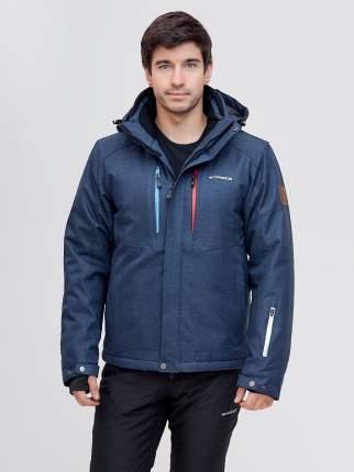 Горнолыжная куртка MTFORCE 2061TS темно-синяя 52
