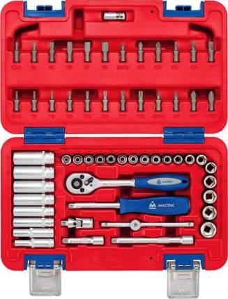 МАСТАК Набор инструментов универсальный 57 предметов 01-057C