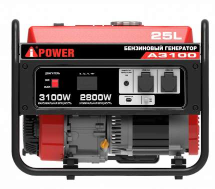 Бензиновый генератор 3.1 кВт A-iPower A3100