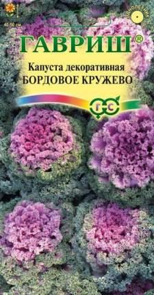 Семена декоративных овощей Гавриш Капуста декоративная Бордовое кружево 10 шт. по 0,1 г