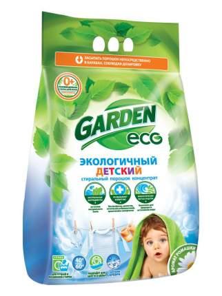 Экологичный детский стиральный порошок Garden Kids с ионами серебра и ромашкой 1400 гр.