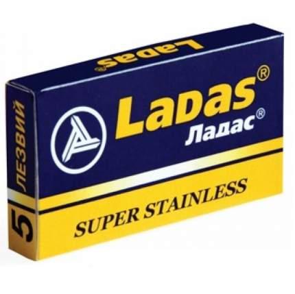 Лезвия для бритья Rapira Ladas 5 шт