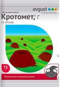 """Родентицид """"Кротомет"""", 75 г"""