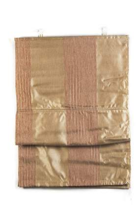 """Римские шторы """"Глория"""" ПраймДекор, песочный, 120х160"""