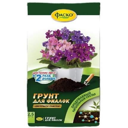 Грунт для цветов Фаско Of000071619 2,5 л