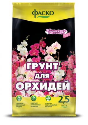 Грунт для цветов Фаско of000071617 2,5 л
