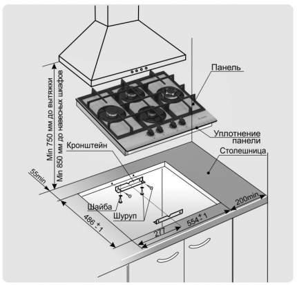 Встраиваемая газовая панель GEFEST ПВГ 2232-01 К35