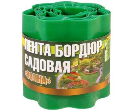 "Лента садовая бордюрная ""Волна"", 0,5 мм, 9 м, h=10 см, зеленая"