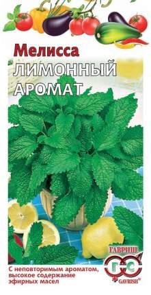 """Семена. Мелисса лекарственная """"Лимонный аромат"""" (вес: 0,1 г)"""