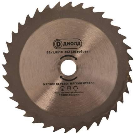 Пильный диск твердосплавный ДИОЛД Ф85х10мм 36зуб. (90063002)