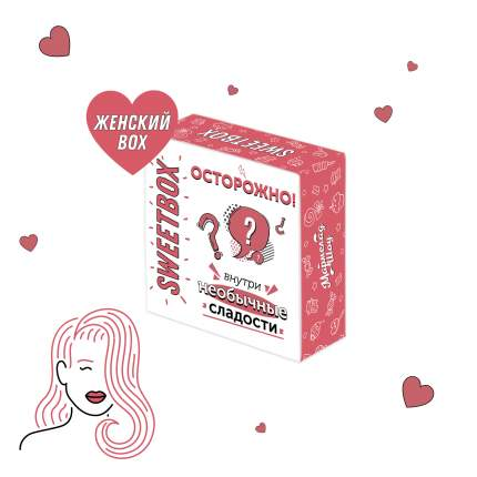 Сюрприз бокс SweetBox Женский (вкусняшки/предметы)