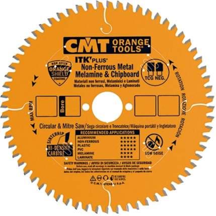 Пильный диск CMT Ф190х20мм 64зуб. (276.190.64M)