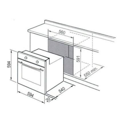 Встраиваемый газовый духовой шкаф DeLonghi SGB 4 RUS White