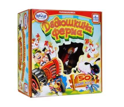 Настольная игра Popular Playthings Дядюшкина ферма УТ100002143