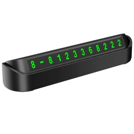 Автомобильный аксессуар Deppa автовизитка Parking Card, Black 47200