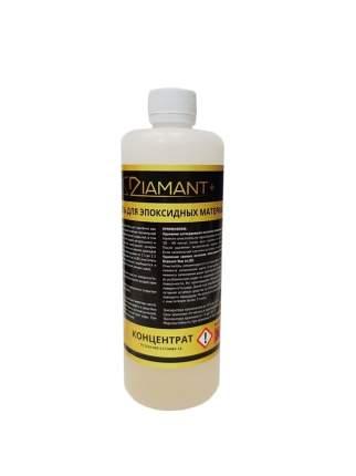 Смывка для эпоксидных остатков ДИАМАНТ+ (концентрат 1:5) , 0.5л