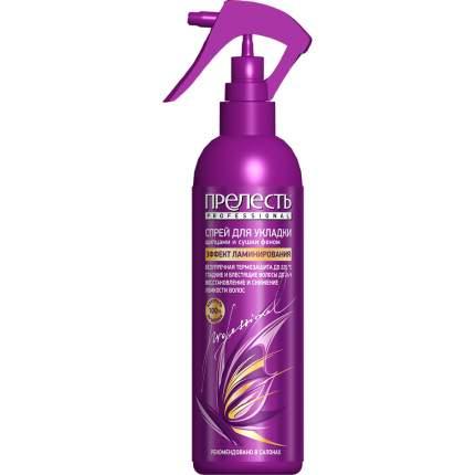 Спрей для волос «Прелесть Professional» «Эффект ламинирования» 225 мл