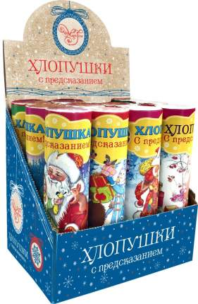 Праздничная пневмохлопушка, 20 см, цветное конфетти ПЭТ и бумага с пожеланием, 79083