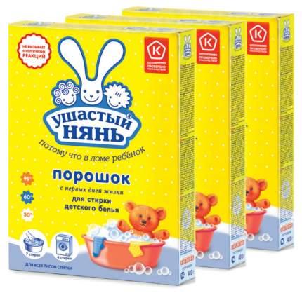 Стиральный порошок Невская Косметика Ушастый нянь, 3x400 г