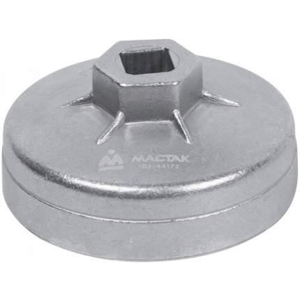 МАСТАК Съёмник масляных фильтров, 72 мм, 14 граней, торцевой 103-44172